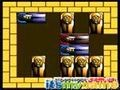 Game Freedom of the Pharaoh . Play online