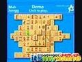 Game Flash puzzle . Play online