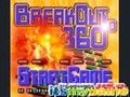 Game Breakout 360 . Play online