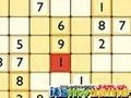 Game Sushi Sudoku . Play online
