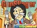 Game Guns slinger . Play online