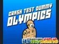 Game Crash Test for beginners . Play online