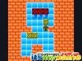 Game Sokoban . Play online