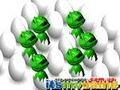 Game Catch monsters . Play online