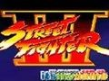 Game Street Fighter . Play online