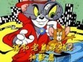 Game Tom and Jerry the trip 2 . Play online